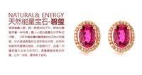 dswan certified1.10 кт натуральный красный турмалин рубеллит 18 к золото с bx189e-гр