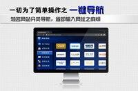 пятый элемент х300 андроид 4.0 облако интеллектуальная сеть телевизор сетевой плеер сеть - приставки