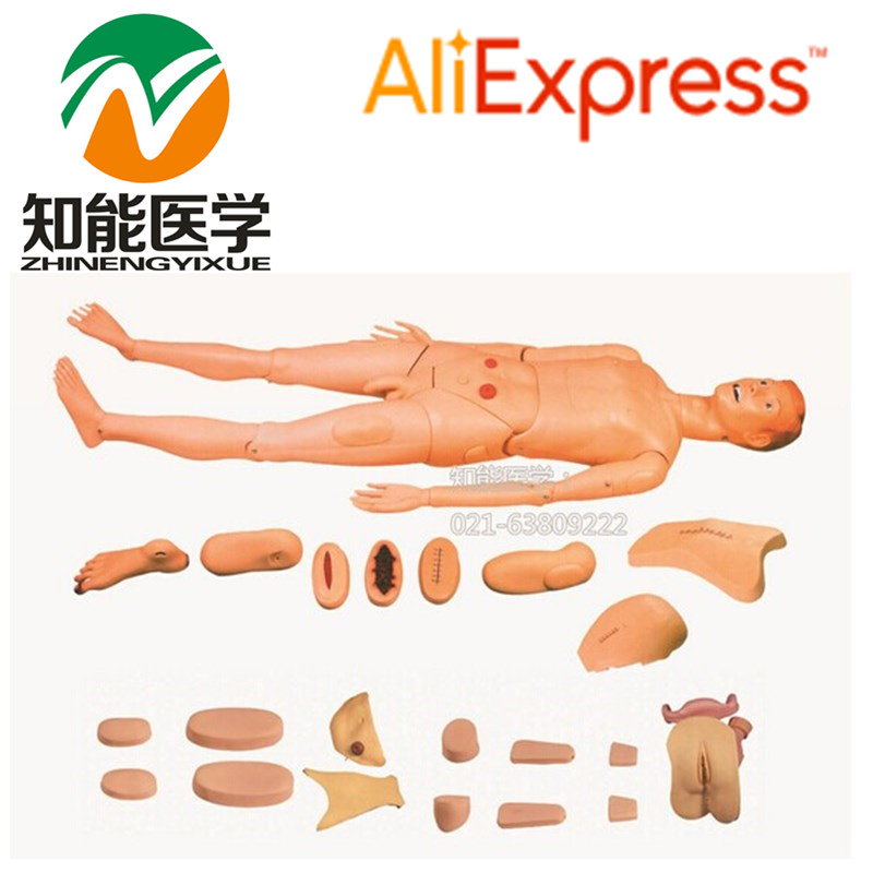 BIX-H135  Advanced Male Full Function Nursing Training Manikin WBW031 bix h2400 advanced full function nursing training manikin with blood pressure measure w194