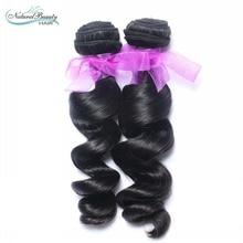 2 bundles a lot Brazilian human hair Brazilian virgin hair famous for black women Loose Wave Human hair