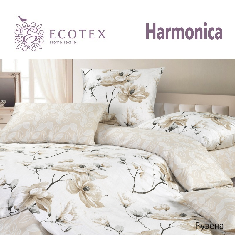 Bed linen Ruzena, 100% Cotton. Beautiful, Bedding Set from Russia, excellent quality. Produced by the company Ecotex 3 pcs set baby bedding set for cot cotton soft no irritation baby bed set quilt cover cot sheet pillow case newborn bedding