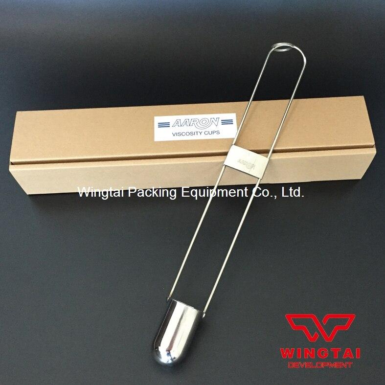 44ml Cup Volume Stainless Steel Germany AARON Digital Viscometer 2# inhuman volume 2