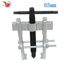 Dwa ściągacze do pazurów oddzielne urządzenie podnoszące Pull bearing Auto mechanic narzędzia ręczne w Zestawy narzędzi ręcznych od Narzędzia na