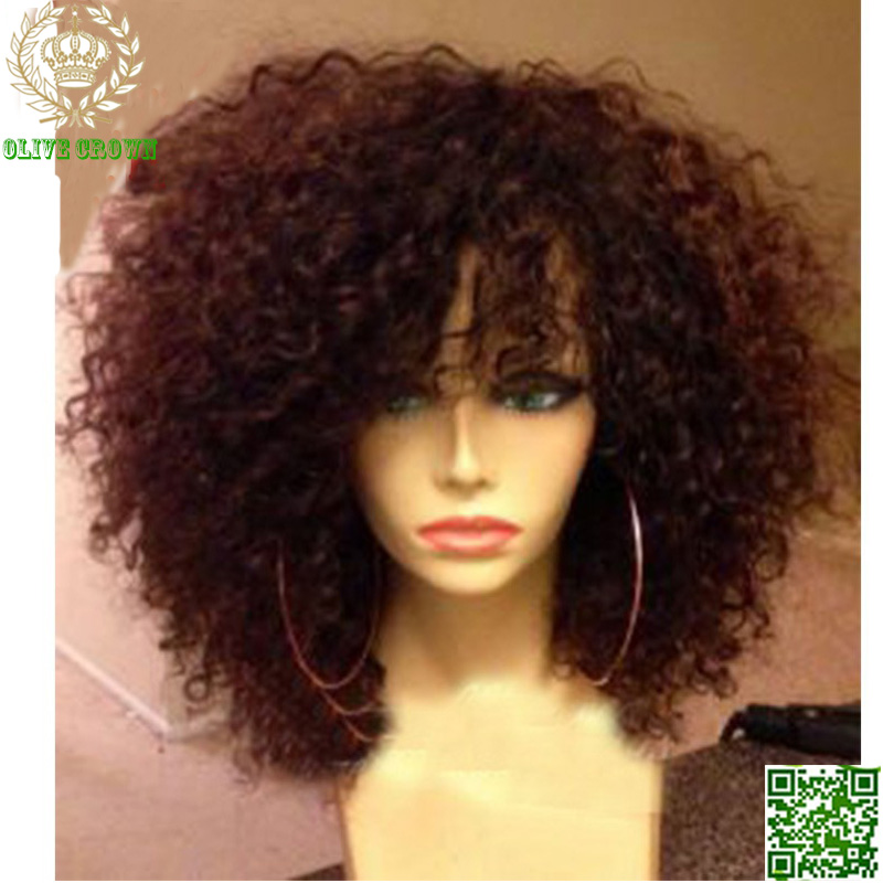 Short Human Hair Wigs Curly Virgin Peruvian Remy Hair Full