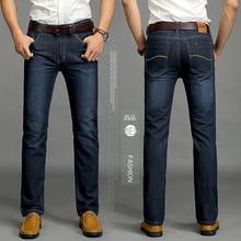 Men winter jeans Classic Brand men's trousers SU LEE jeans male Large size Pants fashion Simple robin men pants