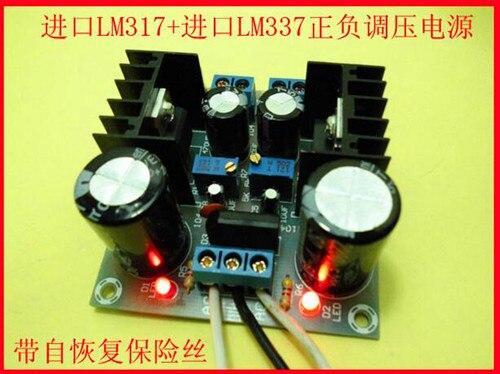 משלוח חינם!!! התמזגו + LM317 LM337/שלילי אספקת חשמל מתכווננת כוח כפול לוח/רכיב אלקטרוני
