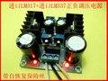 Frete Grátis!!! Fused LM317 + LM337/negativo poder dual placa de alimentação ajustável/Componente Eletrônico