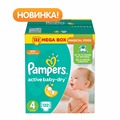 Diapers For Children Pampers Active Baby Dry 8-14 kg Diaper 4 Size Nappy 132 Pcs Disposable Baby Diapers