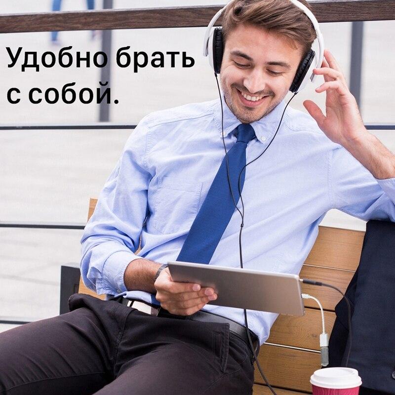 адаптер usb бесплатная доставка