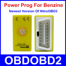 Power Prog For Benzine Cars Newest Generation Of Nitro OBD2 With Reset Button More Power & Torque Than NitroOBD2 Chip Tuning