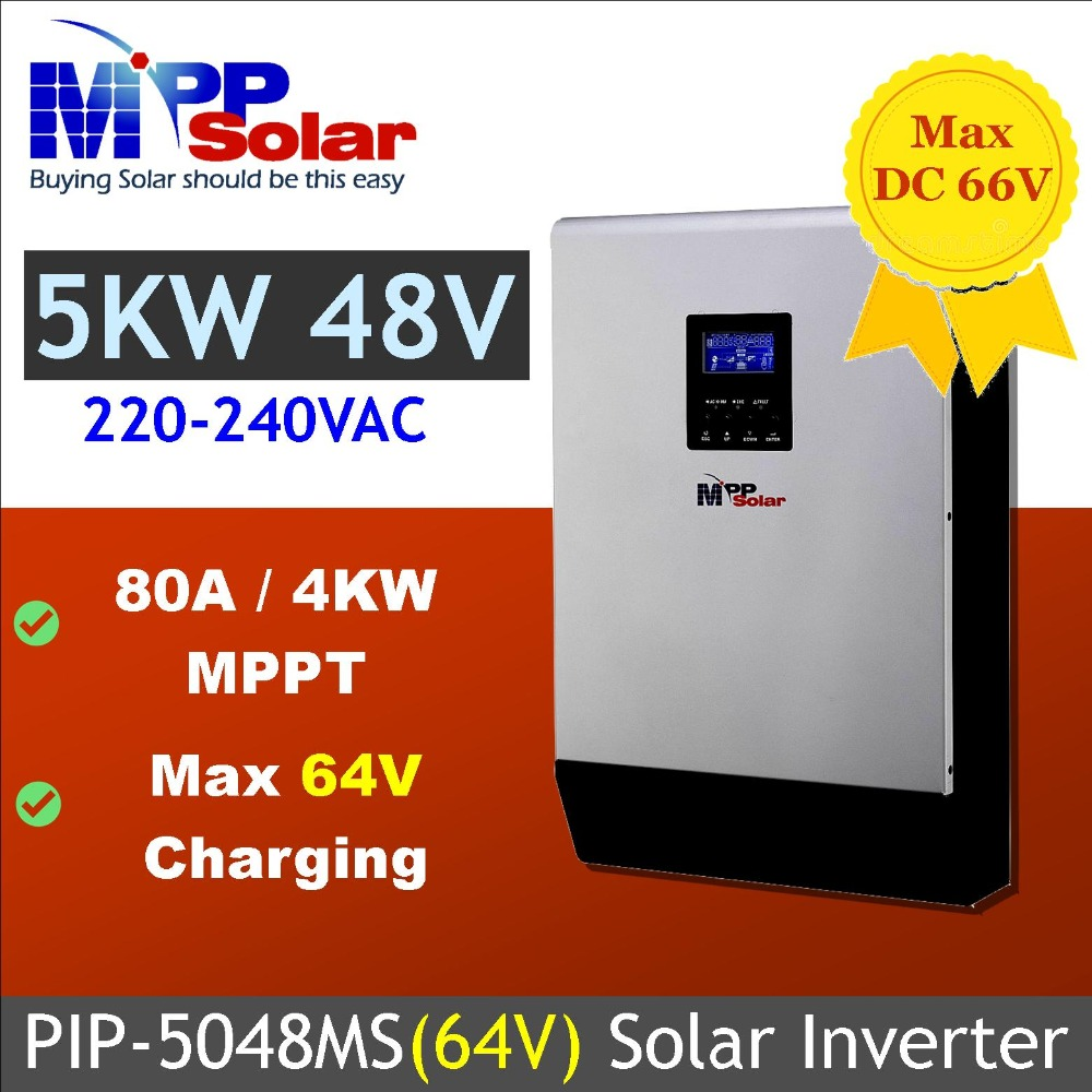 MS 5000w Solar inverter 48v 230vac mppt solar charger 80A 60A battery charger parallel able