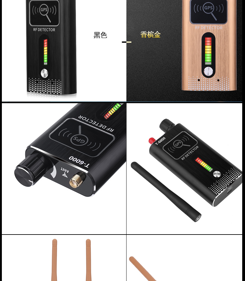 High Sensitivity Portable Wireless Signal Detector for 1.2G2.4G5.8Ghz Wireless Cam & 2G3G4G SIM Card & Hi-speed GPS Locator_10
