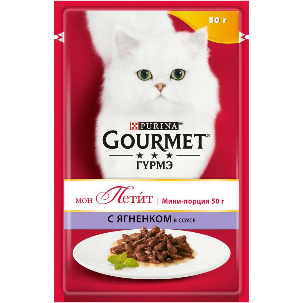 Wet food Gourmet Mon Petit for cats with a lamb, Pouch, 30x50 g. clear design chain bag with inner pouch