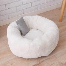 Теплый плюшевый домашний домик для кошек собачья Конура-постель для средних аппарат для приготовления хот-догов моющийся наружный шатер для щенков, товары для питомцев S/M/L
