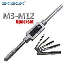 """6 шт 3F ручной винт Резьба Метрическая заглушка набор M3 M4 M5 M6 M8 с регулируемым гаечным ключом 1/16-1/4"""""""