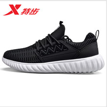 2018 XTEP mens shoes, sports new style genuine mesh, breathable student