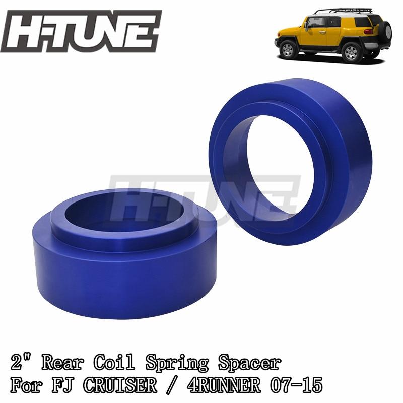H-TUNE 2