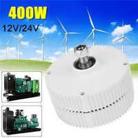 YC 400 400W 12 24V Ermanent Magnet Alternator Generator Suitable For Wind Power Power Hydraulic Generators