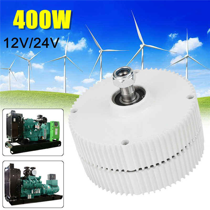 YC-400 400W 12/24V Ermanent Magnet Alternator Generator Suitable For Wind Power Power Hydraulic Generators