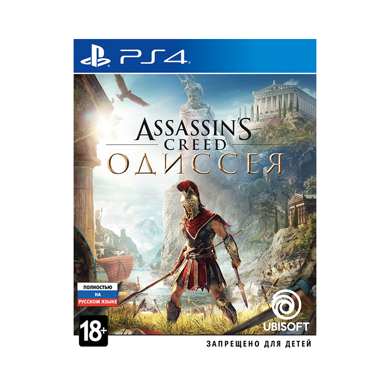 Game Deal PlayStation Assassin's Creed: Odyssey цена и фото
