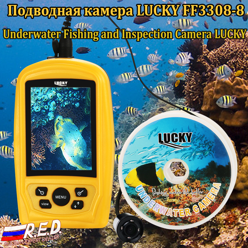 lucky FF3308 8 Russian Version Portable underwater camera fishing camera Fishing Inspection