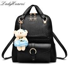 Модный женский рюкзак высокое качество подросток, кожаный рюкзак для девочек-подростков Студентка сумка Повседневная медведь мешок Q3
