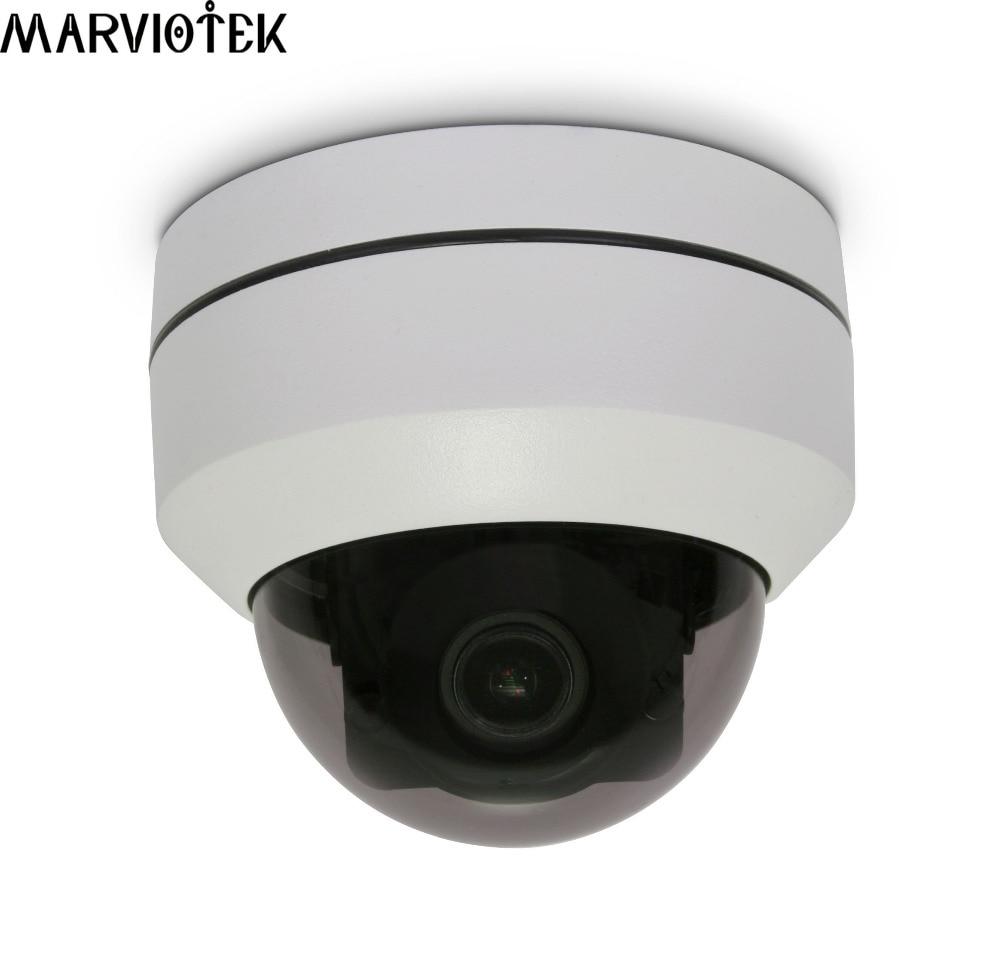 AHD Camera 1080P Outdoor PTZ Camera Motorized Pan Tilt Mini Dome Camera 4in1 5X Zoom Lens