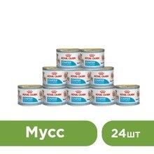 Royal Canin Starter Mousse консервы для щенков до 2 месяцев и сук (мусс), 24*195 г.