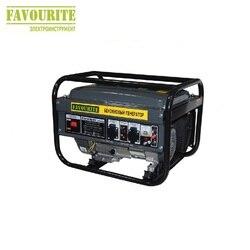 Электрооборудование и материалы Favourite