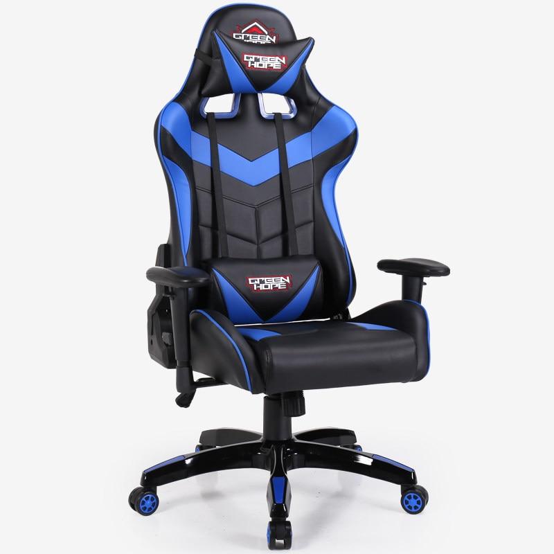 E-sports игровой стул домашний wcg компьютерный стул гоночные кафе конкурентные сиденья