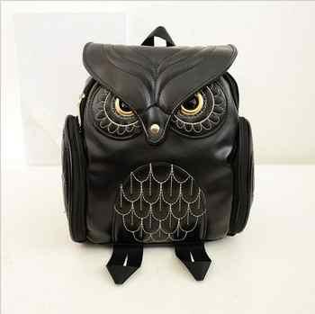 Fashion Women Cute Owl Backpack Newest Stylish PU Leather Female Hot Sale Woman Teenagers School shoulder bag Mochila Feminina - DISCOUNT ITEM  19% OFF All Category
