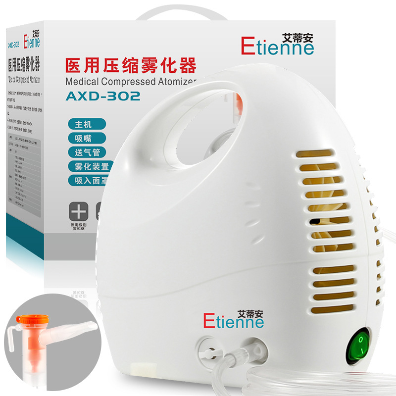 Air Compressor Atomizer Medical Compressed Atomizer with Nebulizer Mask and Cup Extended Catheter For Home Health Baby Adult oem plastic medical nebulizer mask mold making supplier