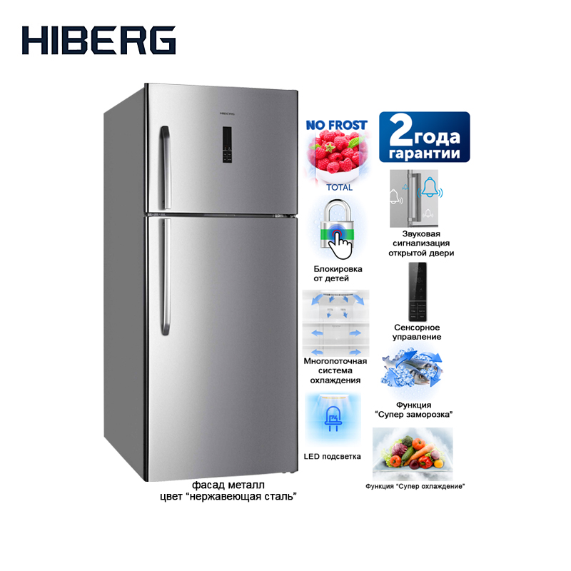 Refrigerator with no frost system HIBERG RFT 65D NFX цена