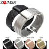 ZLIMSN Stainless Steel Mesh Watchbands Replacement 20 22 24mm Silver Gold Rose Gold Watch Strap Bracelets