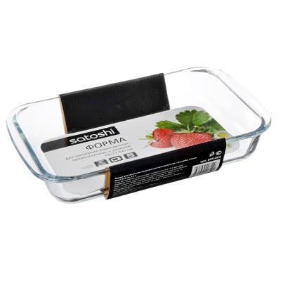 Forme pour cuisson verre 1.5l cuisine bar ustensiles couverts plaques four friture cuisson en acier inoxydable plaque verre 825-005,825-004