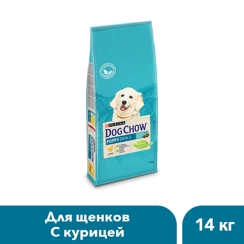 Dog Chow dry food for puppies up to 1 year old with chicken, 14 kg