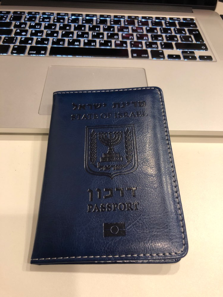 Pu Leather Israel Passport Holder Israeli Identification Cover Israelis Passport Case Travel Wallet for Israel Men Womens photo review