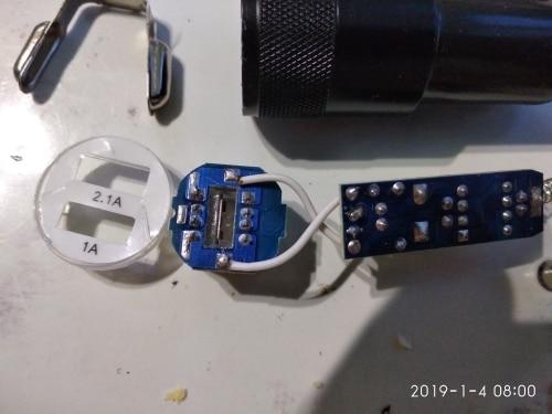 автомобильное зарядное устройство ; игра зарядное устройство; USB-розетка для автомобиля; Год:: 2015;