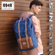 8848 Men Backpack Travel Large Capacity 20.6 L Shoulder Bag Waterproof Soft Back Navy Knapsack School Bag For Male 111-006-016 рубашка norveg soft shirt размер l 2043 14sw1rl 006 l ocean
