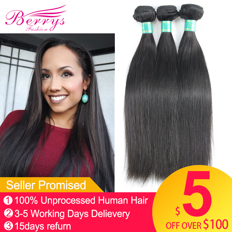 Brazilian Virgin Hair Straight Hair Extensions 3 Bundles/Lot 8-34 Inch Double Machines Weft Natural Color Berrys Fashion Hair(China)