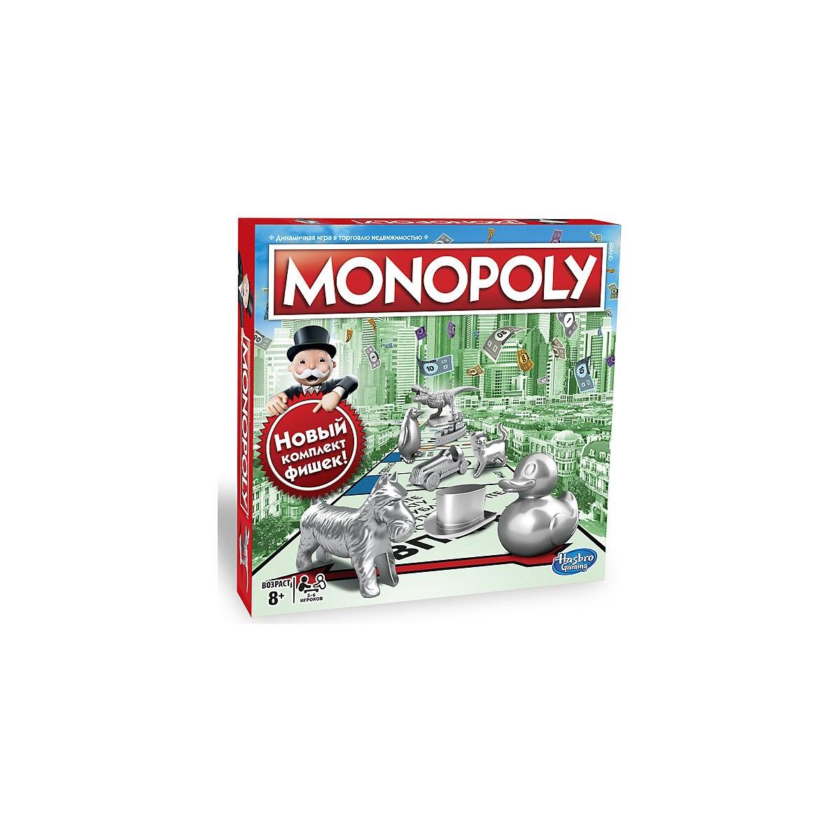 Jeux de fête HASBRO 7197988 jeu de société motricité Fine Dobble Rummikub jouets éducatifs - 4