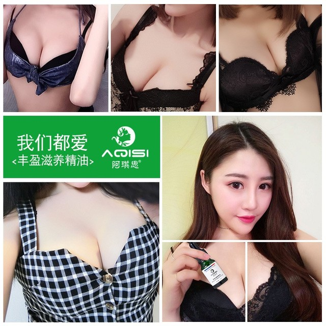 3pcs Breast Enlargement Cream From A To D Cup Effective Breast Enhancer Cream For Increase Breast Big Bust Cream Breast Care