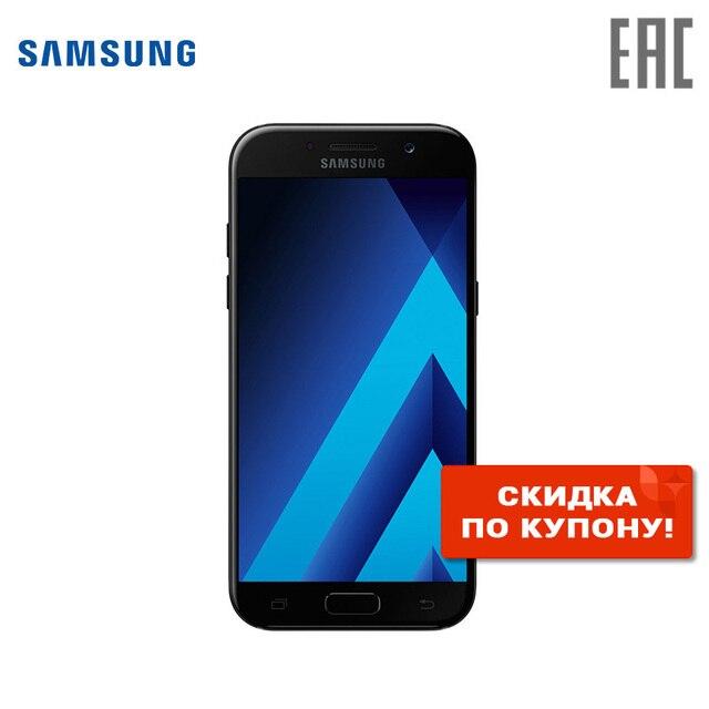 Смартфон Samsung Galaxy A3 2017 (SM-A320) Официальная российская гарантия