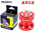 RISICO Externe Fiets Voorvork Headsets 34mm Headsets Straight 28.6mm Voorvork Buis Lager Headset voor Road Vaste gear Fiets