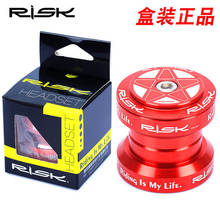 RISK External Bike Front Fork Headsets 34mm Headsets Straight 28.6mm Front Fork Tube Bearing Headset for Road Fixed Gear Bicycle 28 6mm bicycle front fork tension adjuster tube core mtb road bike front fork headset parts refiting accessories fmf