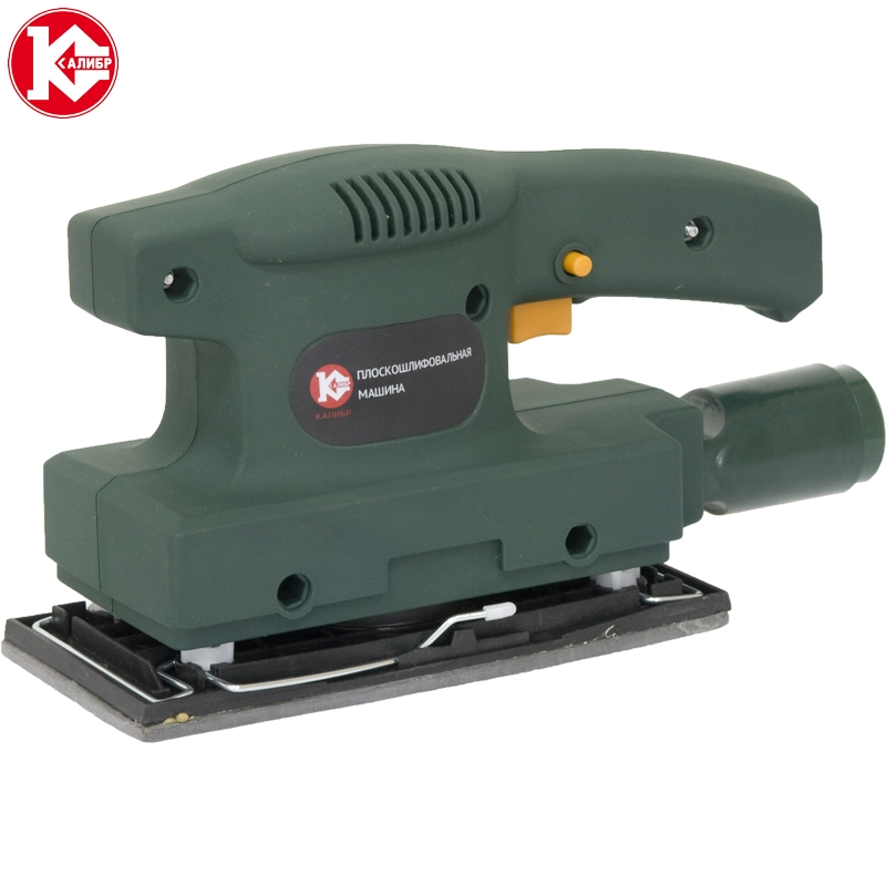 Electric tool finishing sander Kalibr MPSh-180 for wood, plastic, metal, electrical grinding machine
