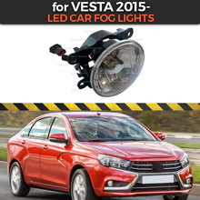 LED car fog lights for Lada Vesta 2015  with mounting bracket of front bumper universal accessories car styling tuning