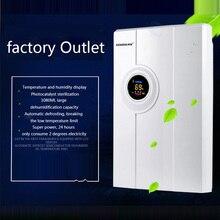 ITAS2208 Efficient household Dehumidifier dehumidifier to mute the tide basement air purification dehumidifier dryer