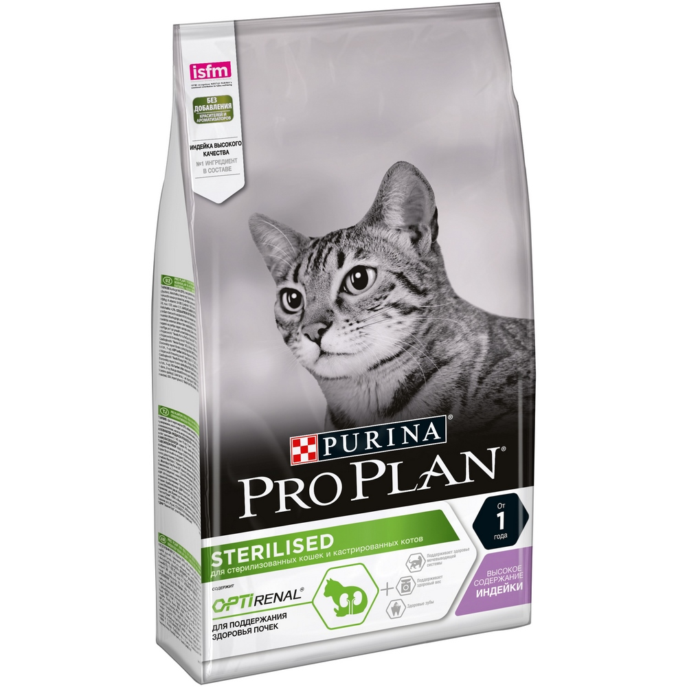 Cat food Pro Plan Sterilised for neutered cats and sterilized cats, Turkey, 1,5 kg. cat food pro plan sterilised for neutered cats and sterilized cats to maintain the senses salmon 3 kg