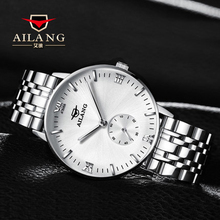 AILANG men mechanical watches watches army military pilots second hand personal stainless steel waterproof male male relogio